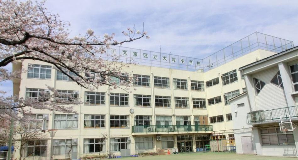 ホーム - 文京区立大塚小学校